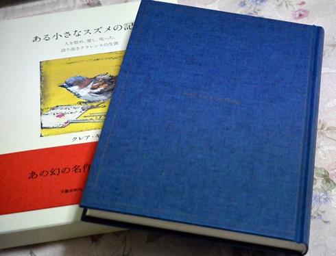 ハマる本1