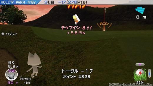s-みんゴル6 トロ162H (8)