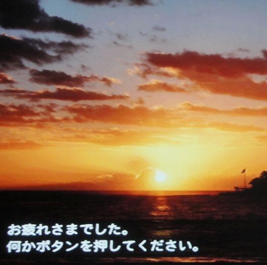 s-みんゴル3 試合終了画面