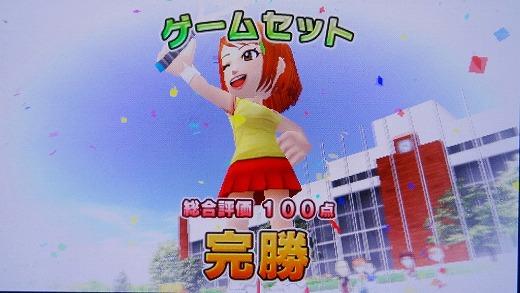 s-みんテニP 第1回 (7)