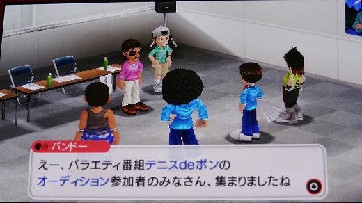 s-みんテニP ステージ3 (3)