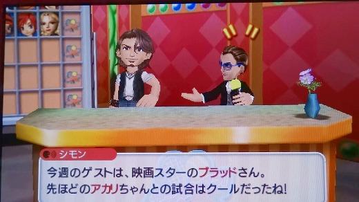 s-みんテニP ステージ3 (6)