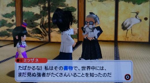 みんテニポータブルプレイ3 (22)