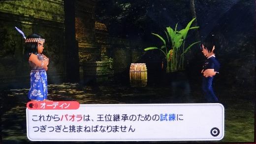 s-みんテニP 第4回 (1)