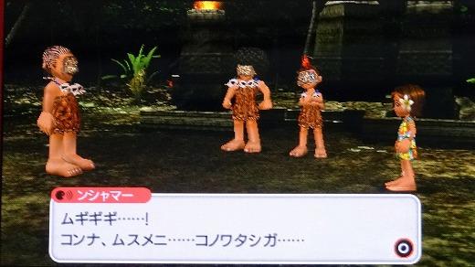 s-みんテニP 第4回 (2)
