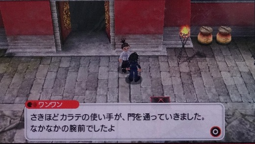 s-みんテニP 第4回 (9)