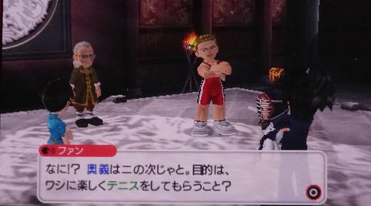 みんテニポータブル プレイ 第5回 (1)