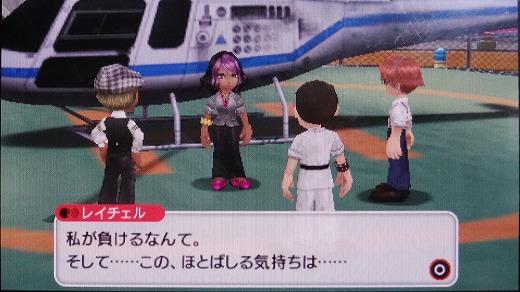 みんテニポータブル プレイ 第5回 (11)