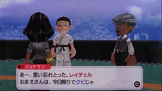 みんテニポータブル プレイ 第5回 (12)