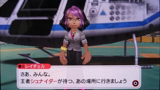 みんテニポータブル プレイ 第5回 (13)