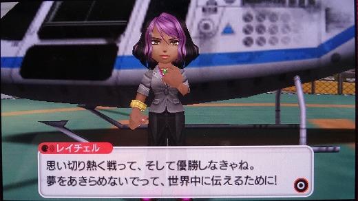 みんテニポータブル プレイ 第5回 (14)