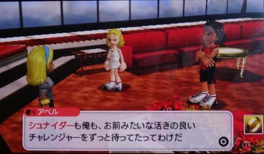 s-みんテニポータブル 第6回 (3)