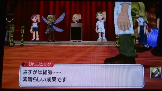 s-みんテニポータブル 第6回 (11)