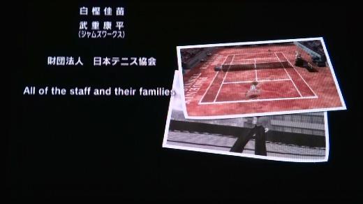 s-みんテニポータブル 第6回 (13)