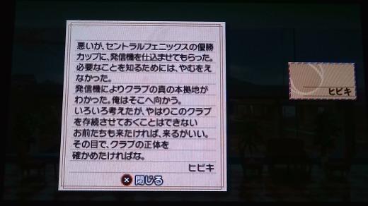 s-みんテニポータブル 第6回 (15)