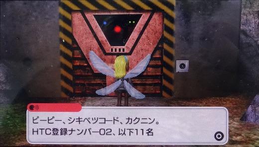 みんテニポータブル プレイ日記第7回 (2)