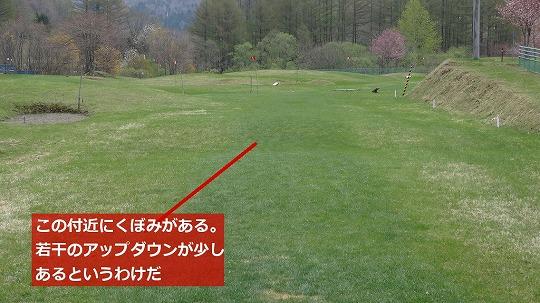 s-上砂川 奥沢PG紹介 (2)
