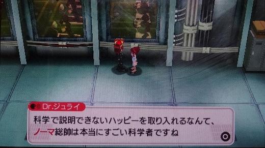 s-みんテニポータブル 第8回 (3)