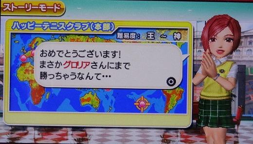 s-みんテニポータブル 第8回 (14)