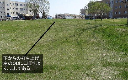 湯元ほくようPG (23)