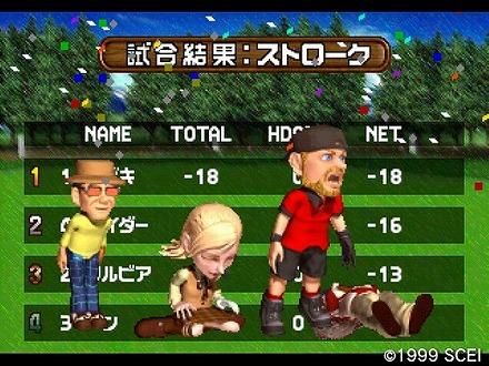 s-おおわし岳4キャララウンド (25)