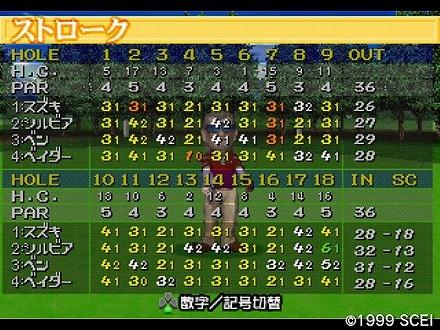 s-おおわし岳4キャララウンド (24)
