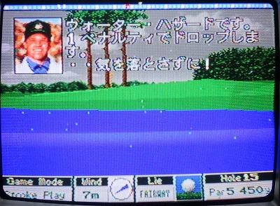 s-遙かなるオーガスタ2 初プレイ (3)