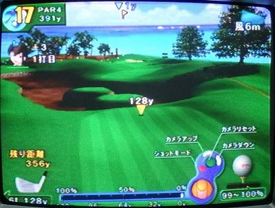 わいわいゴルフ 初プレイ (2)