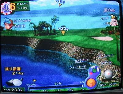 わいわいゴルフ 初プレイ (3)