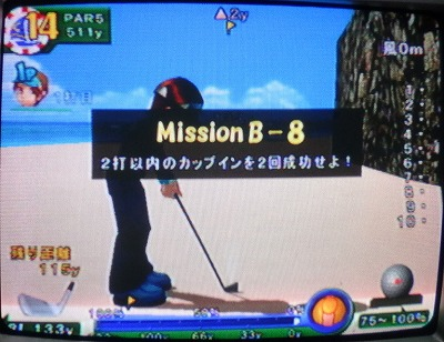 s-わいわいゴルフ その2(2)