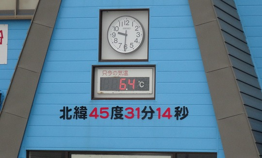 s-稚内遠征2015後編 (9)