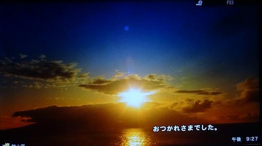 s-稚内遠征2015後編 (35)