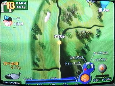 s-わいわいゴルフをプレー その3 (2)