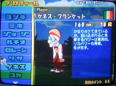 s-わいわいゴルフをプレー その3 (4)