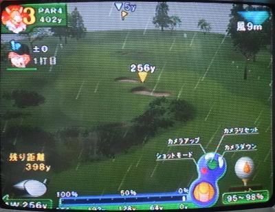 わいわいゴルフをプレイ4 (2)