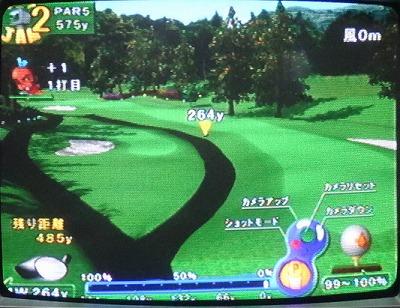 s-わいわいゴルフをプレイ第5回 (6)