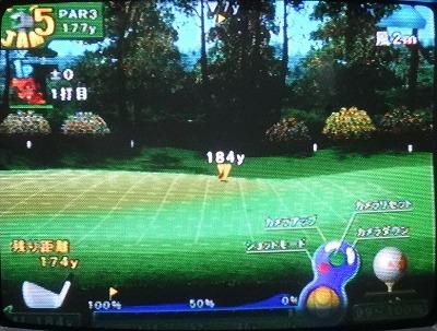 s-わいわいゴルフをプレイ第5回 (7)