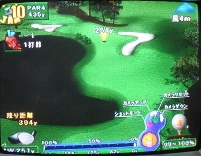 s-わいわいゴルフをプレイ第5回 (8)