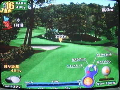 s-わいわいゴルフをプレイ第5回 (9)