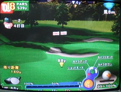 s-わいわいゴルフをプレイ第5回 (11)