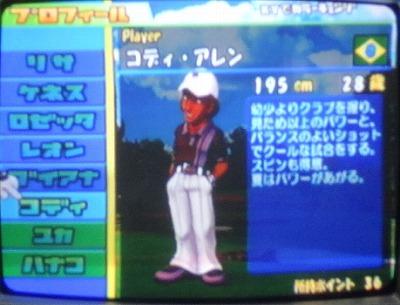 s-わいわいゴルフをプレイ6 (2)
