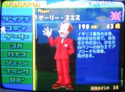 s-わいわいゴルフをプレイ6 (4)