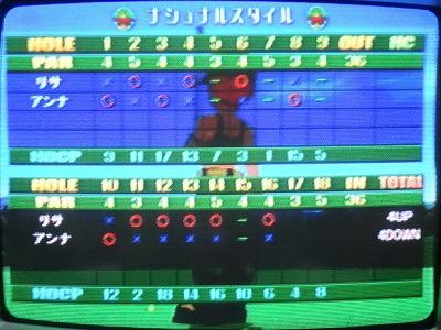 s-わいわいゴルフをプレイ6 (6)