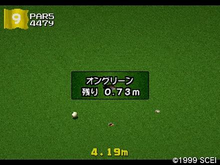 s-みんごる2白樺高原 (25)