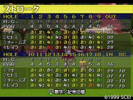 s-みんごる2白樺高原 (43)