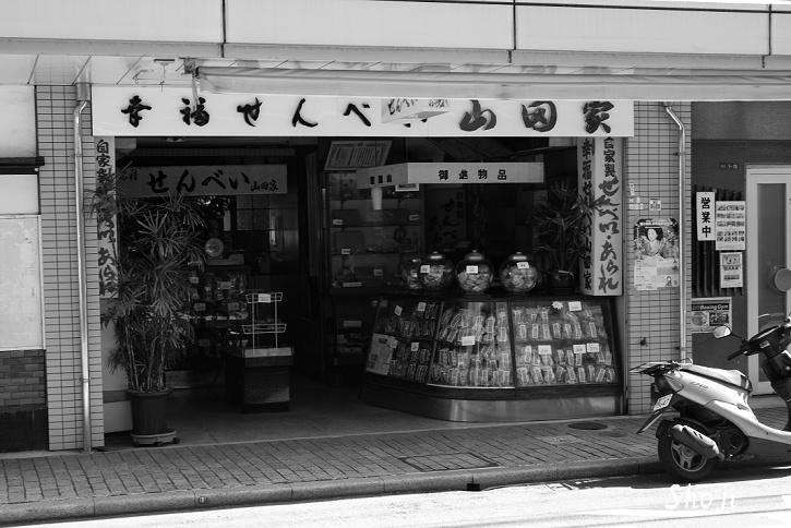 伊東の温泉通り 昭和の面影