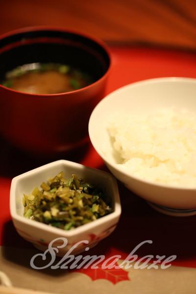 柊家別館滞在 京都旅行