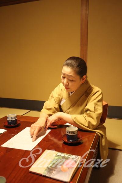 京都旅行 柊家別館