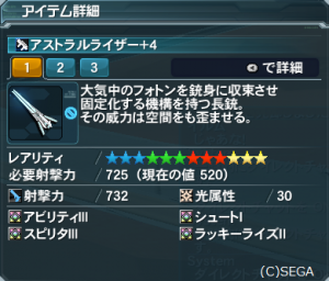 pso20150227_214542_002.png