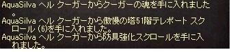 りりんネタ5